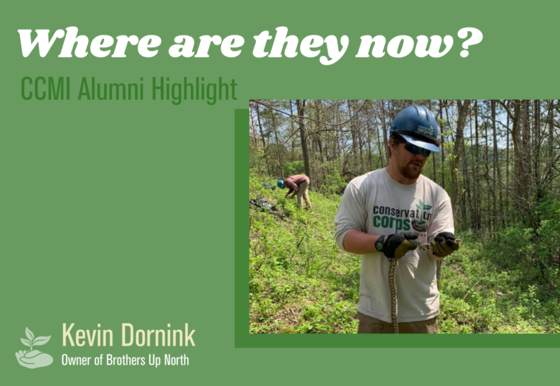 Where are they now? CCMI Alumni Highlight: Kevin Dornink